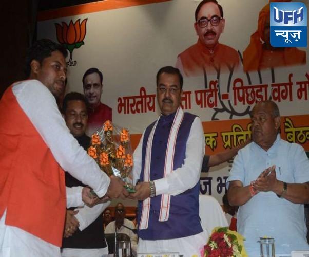 उप मुख्यमंत्री केशव प्रसाद मौर्य ने राहुल गांधी को पप्पू कहकर कहा प्रधानमंत्री की दौड़ में पप्पू फेल