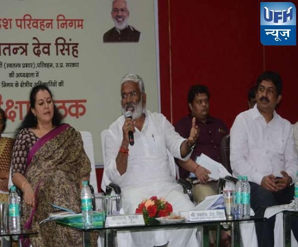परिवहन मंत्री स्वतंत्र देव सिंह ने बताया कुंभ में 500 स्पेशल सिटी बसें श्रद्धालुओं को कराएंगी मुफ्त यात्रा