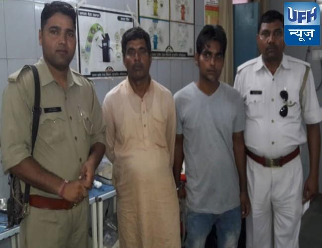 बुलंदशहर मे शबनम पर Acid Attack, देवर सहित आरोपित गिरफ्तार