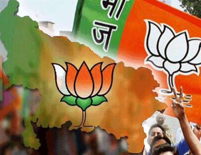 उन्नाव भारतीय जनता पार्टी मे हुआ पिछड़े मोर्चे का गठन