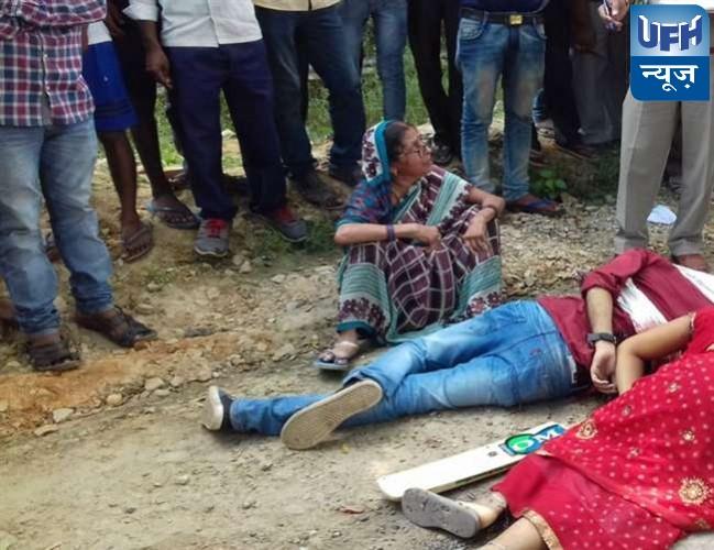 जिला प्रतापगढ़ में दिनदहाड़े पति-पत्नी की हत्या, घर के सामने गोली मारी