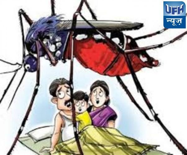 अब तक रुहेलखंड में बुखार से बीस दिन में 440 मौतें, फैल्सीपैरम मलेरिया बन रहा जानलेवा