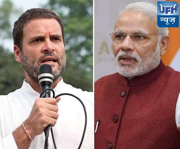 राहुल गांधी ने पीएम नरेंद्र मोदी पर हमला बोला बोले- हैरान करने वाली है पीएम मोदी की चुप्पी
