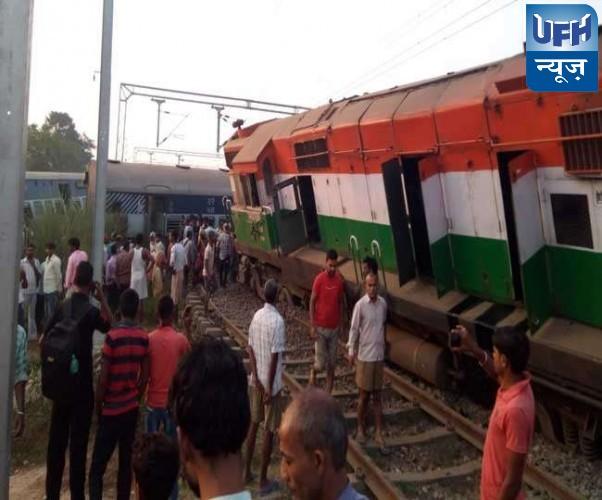 रायबरेली में मालदा-नई दिल्ली एक्सप्रेस की नौ बाेगियां डीरेल, सात की मौत, 36 जख्मी