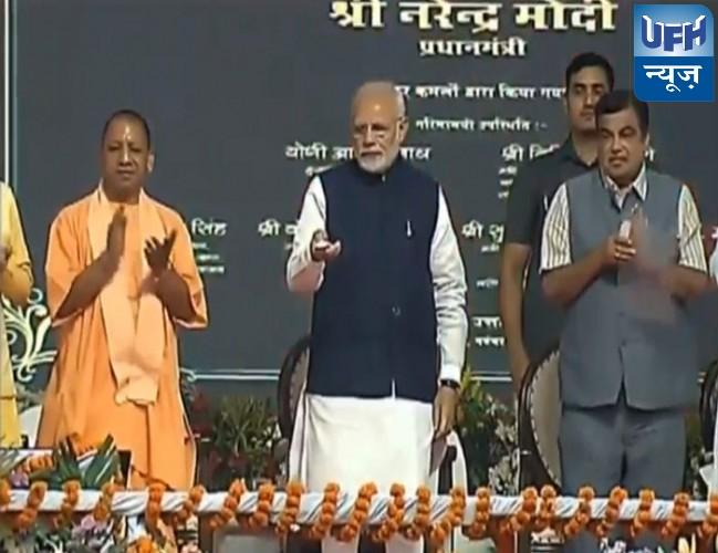स्पष्ट दिखने लगा है बीते चार वर्ष का विकास कार्य: प्रधानमंत्री नरेंद्र मोदी