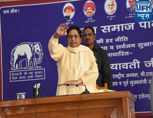 BSP  प्रमुख मायावती बुधवार से तेलंगाना के चुनावी दौरे पर