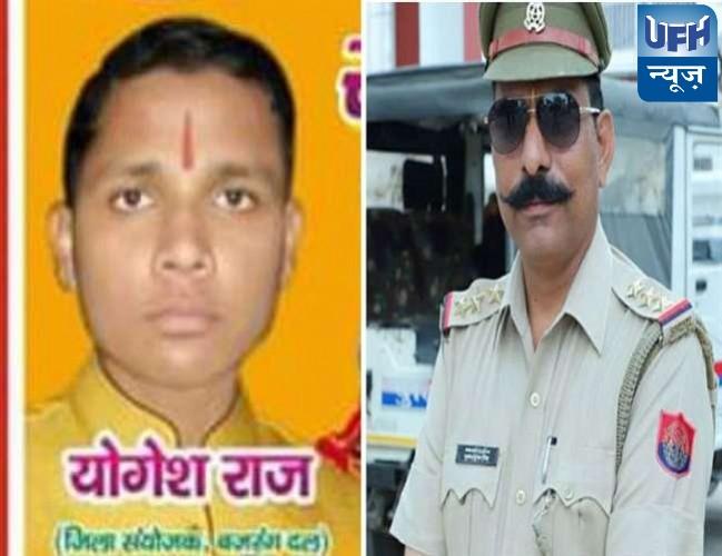 बुलंदशहर में इंस्पेक्टर सुबोध सिंह हत्याकांड में मुख्य आरोपी सहित तीन गिरफ्तार