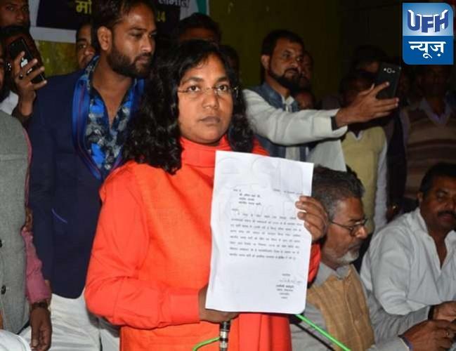 दलित सांसद सावित्रीबाई फुले भगवा वस्त्र पहनने के बाद भी भगवा ब्रिगेड पर लगातार हमलावार थीं