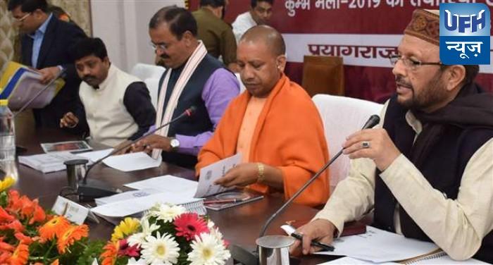 16 दिसंबर को प्रयागराज कुंभ कार्यों का लोकार्पण करने आएंगे प्रधानमंत्री : सीएम