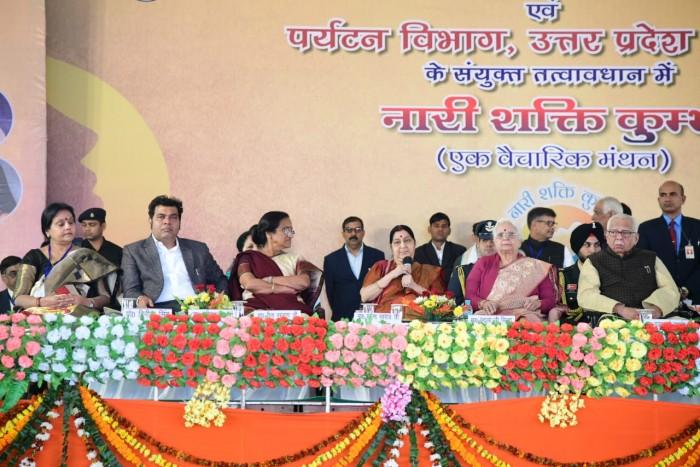 विदेश मंत्री व मथुरा सांसद हेमा मालिनी की गरिमामयी उपस्थिति में वृन्दावन के अक्षयपात्र में नारी शक्ति कुम्भ का उद्घाटन सत्र हुआ संपन्न