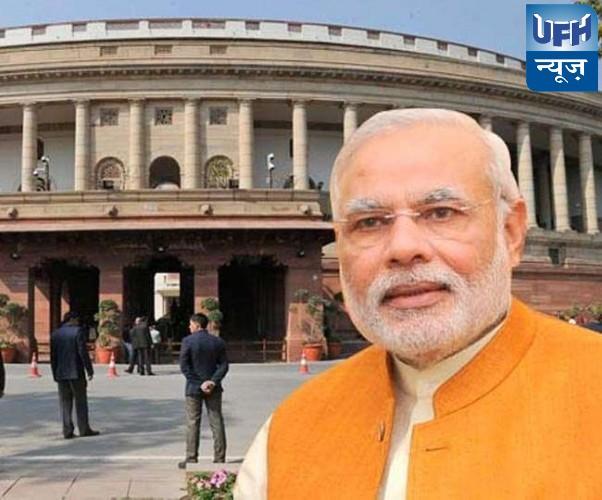 कल से शुरू संसद सत्र को सफल बनाने के लिए एकजुट हो राजग: पीएम मोदी
