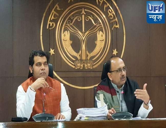 प्रदेश सरकार ने अटल बिहारी वाजपेयी के नाम से मेडिकल यूनिवर्सिटी बनाने को मंजूरी दी