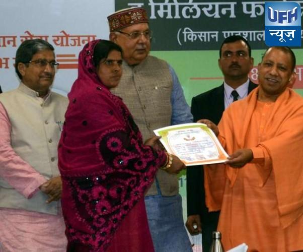 मुख्यमंत्री योगी आदित्यनाथ ने कहा पूरी दुनिया का पेट भर सकता यूपी, हर किसान का पंजीकरण कराएं अनिवार्य