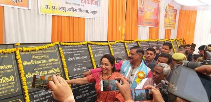 मथुरा सांसद हेमा मालिनी ने अपनी सांसद निधि से 03 करोड की विभिन्न परियोजनों का किया शिलान्यास व लोकार्पण