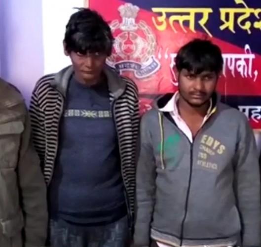 मथुरा के कोसिकलां मैं गोकशी करने वाले दो तस्कर गिरफ्तार