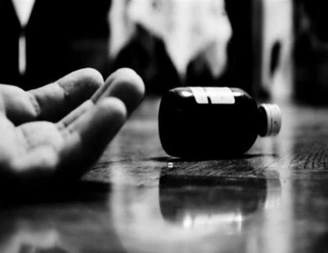 मौदहा अज्ञात कारणों से महिला ने पी डाई गंभीर