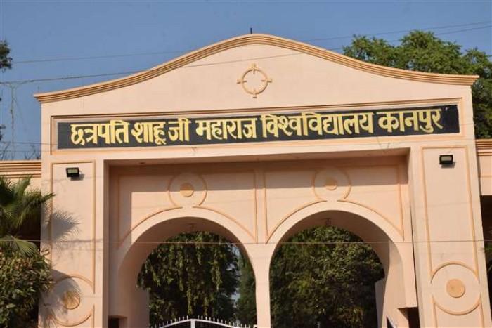 छत्रपति शाहू जी महाराज  विश्वविद्यालय में ठंड के मौसम में माहौल गर्म, अब बीएड विभागाध्यक्ष ने दिया इस्तीफा