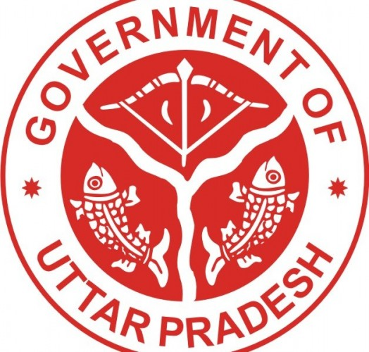 शासन ने एएसपी सिटी प्रवीन रंजन समेत चार PPS अधिकारियों की तबादला किया