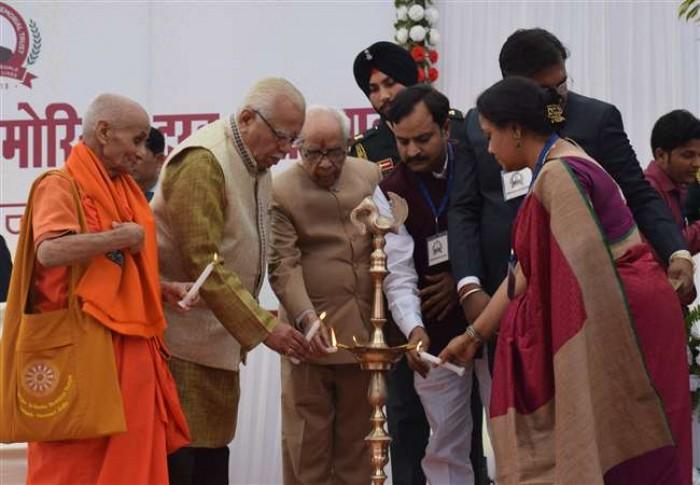 प्रतापगढ़ में यूपी के राज्यपाल राम नाईक ने कहा सामाजिक मूल्यों को बचाए रखना सबका दायित्व