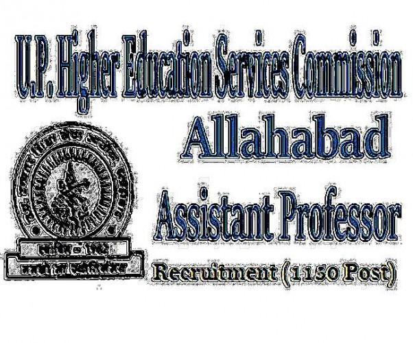 उत्तर प्रदेश उच्चतर शिक्षा सेवा चयन आयोग असिस्टेंट प्रोफेसर परीक्षा में माइनस मार्किंग नहीं, दो खंडों में होगा प्रश्नपत्र