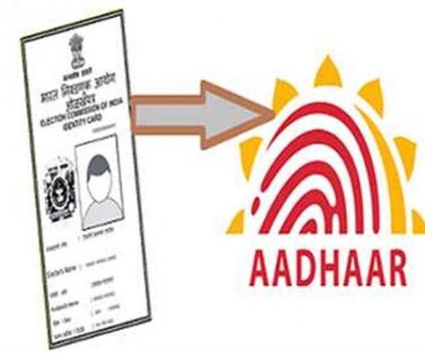 अब फर्जी वोटरों से निजात पाने के लिए चुनाव आयोग ने खोजा नायाब तरीका