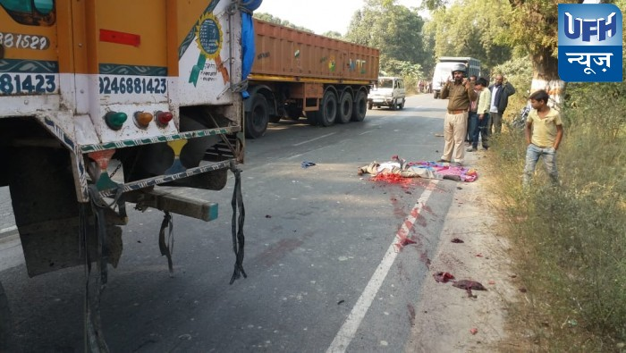 ट्रक ने बाइक सवार को रौंदा दुर्घटना में बाइक सवार की मौत