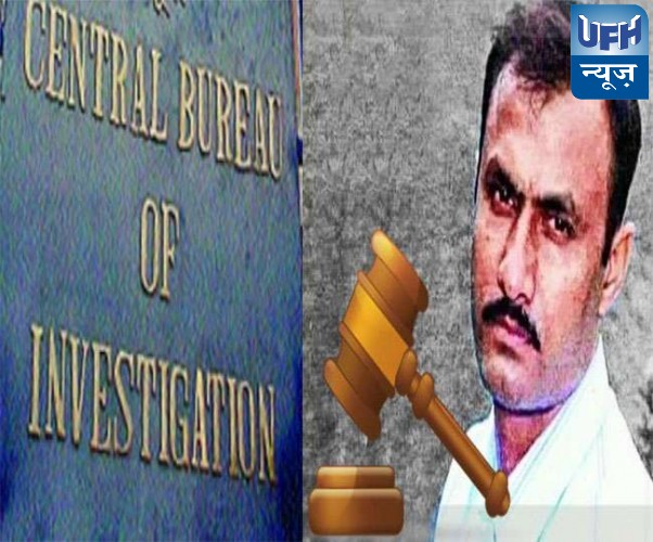 सोहराबुद्दीन एनकाउंटर केस मे CBI ने कुछ नेताओं को फंसाने के लिए गढ़ी कहानी