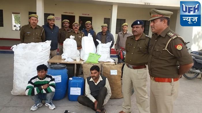 अवैध शराब फैक्ट्री का फंडाफोड़ 02 अभियुक्त गिरफ्तार व अवैध शराब /शराब बनाने के उपकरण बरामद।