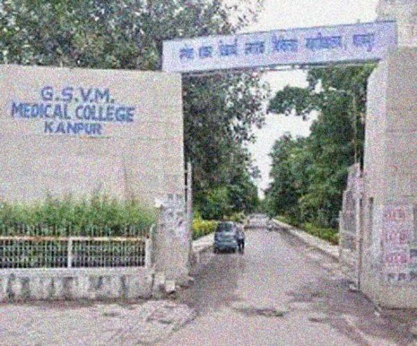 जिला कानपुर के मेडिकल कॉलेज में फिर रैगिंग, जूनियर डॉक्टरों ने इंटर्न छात्रों को पीट सीढिय़ों से फेंका