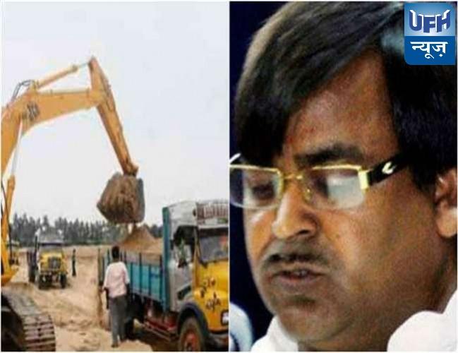 उत्तर प्रदेश में अखिलेश यादव के कार्यकाल में हुआ था करीब सौ करोड़ का खनन घोटाला
