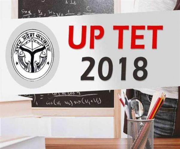 UP मे कई जगह अराजकता की भेंट चढ़ी सहायक शिक्षक भर्ती परीक्षा, प्रदेश में सॉल्वर गैंग के 24 लोग गिरफ्तार