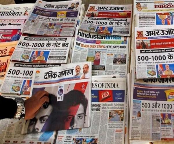 सरकार ने प्रिंट मीडिया के लिए विज्ञापन दरों में की 25 फीसद वृद्धि