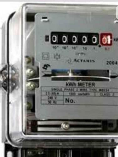 मथुरा के कस्वा चौमुहां मैं बिजली कर्मियों का कारनाना, दो दिन में बिल 634 से बढ़कर हो गया 3143 रुपये