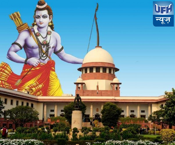 राम मंदिर मामले की सुनवाई में दोबारा तारीख दिये जाने से बेचैनी