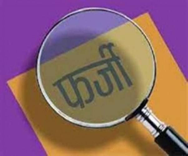 मोहनलालगंज के जबरौली में जालसाजों ने नौकरी और शादी अनुदान के नाम पर ठगी, पकड़ाया फर्जी नियुक्ति पत्र