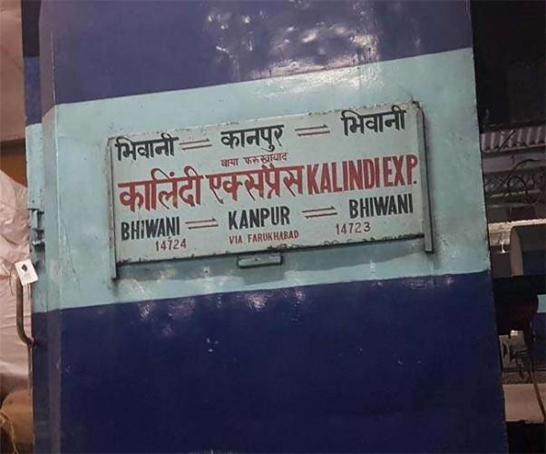 कानपुर-भिवानी कालिंदी एक्सप्रेस में ब्लास्ट, किसी के हताहत होने की खबर नहीं