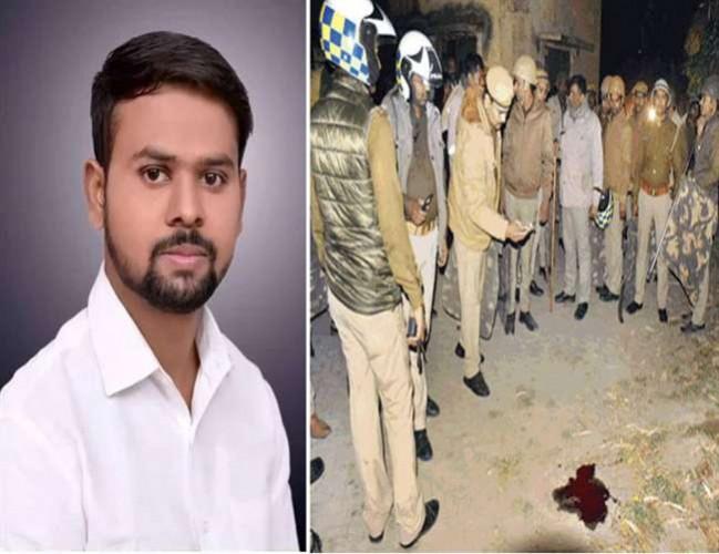 वाराणसी में कॉलेज के छात्र को आठ गोली मारी, मौके पर मौत