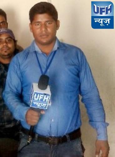 पत्रकार को दबंगों की दबंगई की वीडियो बनाने पर पत्रकार को जान से मारने की कोशिश