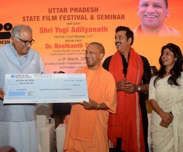 मुख्यमंत्री योगी आदित्यनाथ ने इंदिरागांधी प्रतिष्ठान में कहा पांच साल में मुंबई जैसी होगी यूपी फिल्म इंडस्ट्री