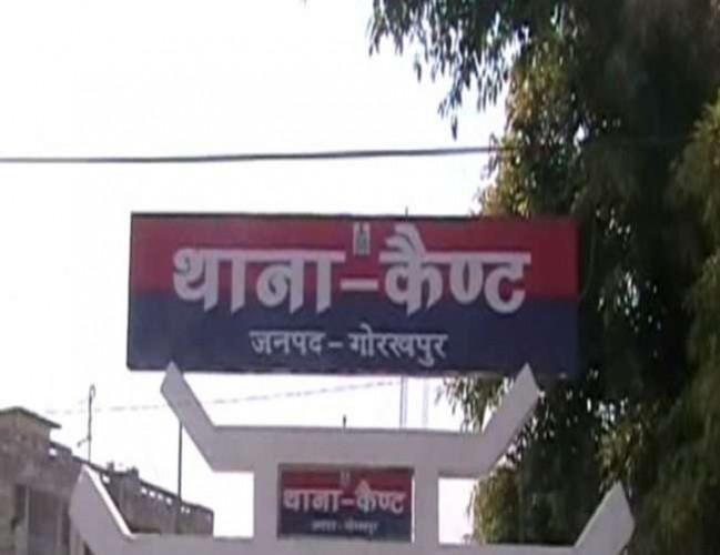जिला गोरखपुर में youtube देख डिलीवरी कर रही अविवाहित युवती की मौत