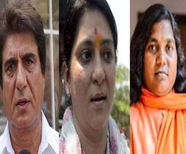 लोकसभा चुनाव के लिए कांग्रेस की दूसरी सूची जारी राजबब्बर, प्रिया दत्त सहित 21 को टिकट