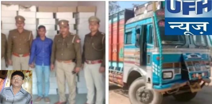 मथुरा के नोझिल में आलू से भरे ट्रक में जा रही थी अवैध शराब  एक्सप्रेस वे पर पुलिस ने किया पर्दाफाश