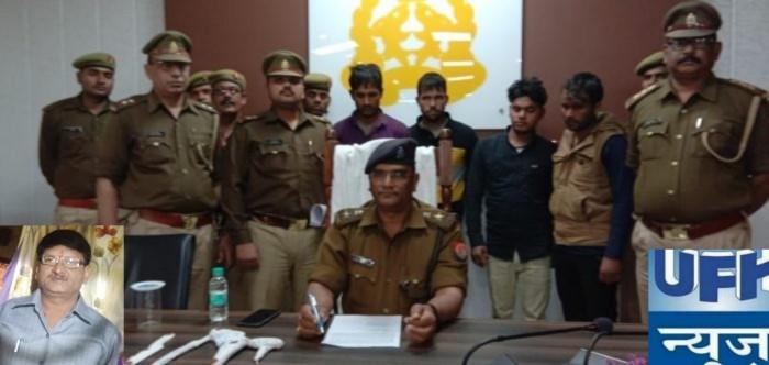 मथुरा रिफाइनरी पुलिस ने किए चार अन्तरजनपदीय वाहन चोर गिरफ्तार