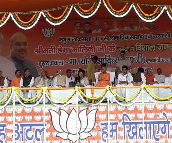 मथुरा में  मुख्यमंत्री याेगी आदित्य नाथ ने कहा तबाही का नाम है कांग्रेस, आतंकवादियों की सरपरस्त