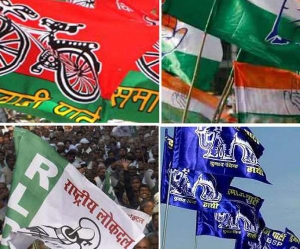 अब विपक्ष ने कहा- भाजपा का संकल्प पत्र झूठ का गुब्बारा, जनता सिखाएगी सबक