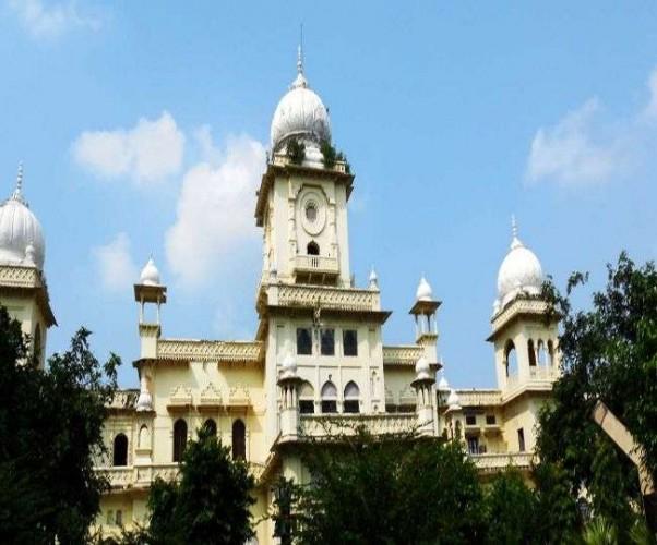 लखनऊ विश्वविद्यालय ने तीन माह से लापता शिक्षक को किया निलंबित