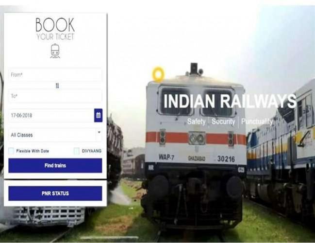अब उधार में भी बुक होगा रेलवे का आरक्षित टिकट, IRCTC की ई-पेपर लेटर योजना