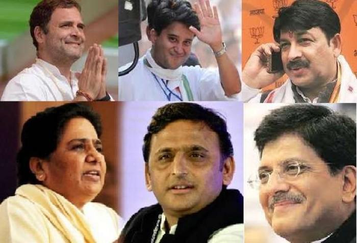 जिला कानपुर में स्टार वार, आ रहे हैं राहुल, ज्योतिरादित्य, अखिलेश और मायावती