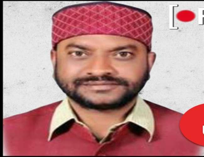 सिद्धार्थनगर में डॉक्टर ने लिखाया अपना दल विधायक के खिलाफ मुकदमा