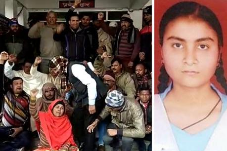 गाजियाबाद से लापता छात्रा की मेरठ में मिली लाश, गुस्साएं परिजनों ने किया प्रदर्शन